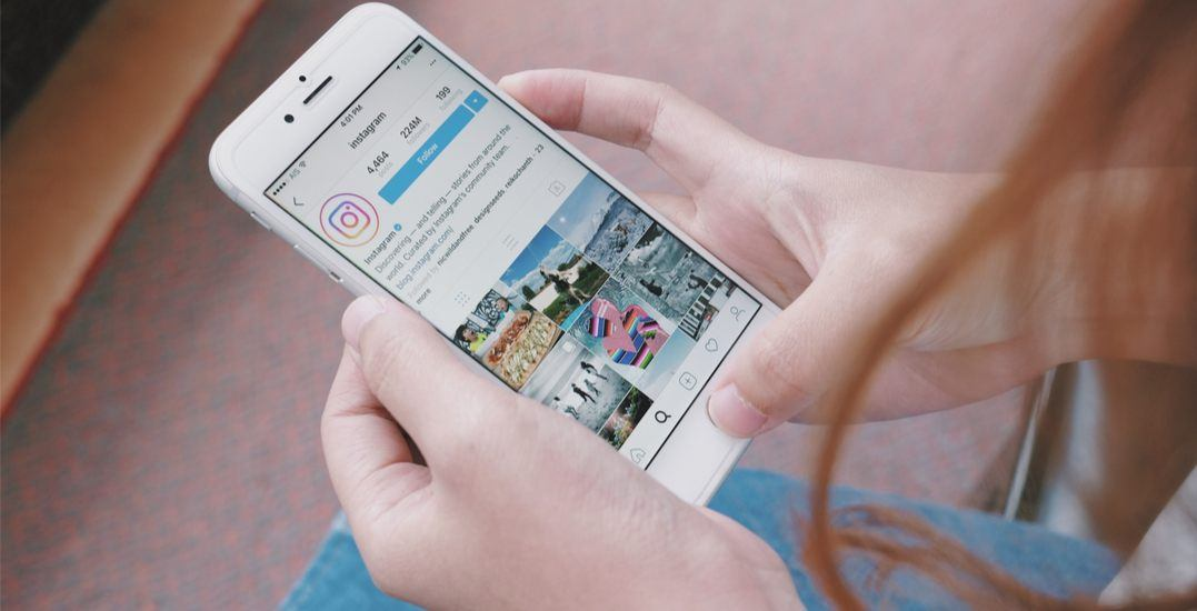 Discover Apps that Can Detect Who Looks at an Instagram Profile